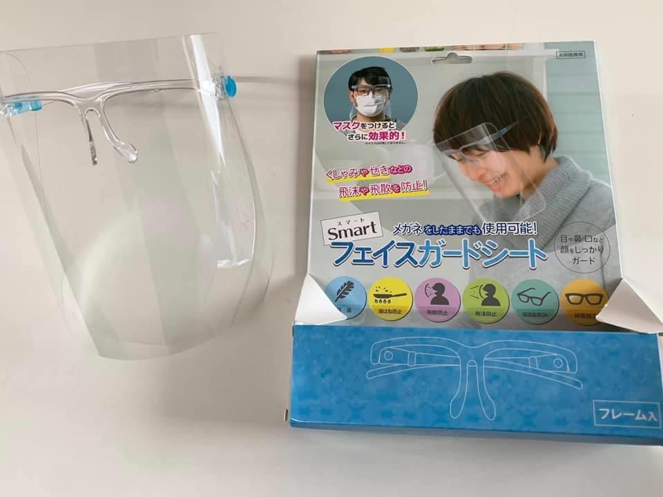 2020.07.20 東京都のコロナウィルス感染者が過去最多記録・・・。